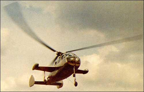 Вертолет Fairey Gyrodyne