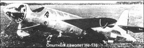 He-176