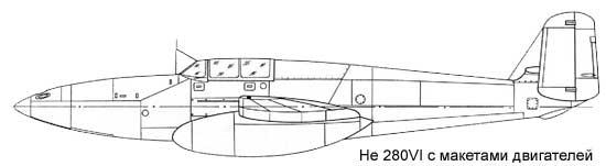 Хейнкель Не 280VI