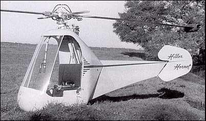 Вертолет Хорнет