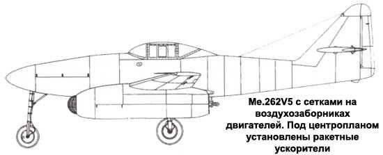 Me 262 V5