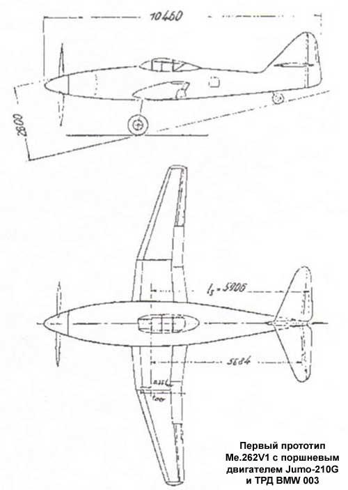 Ме 262