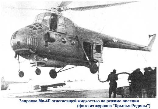 Вертолет Ми-4Л