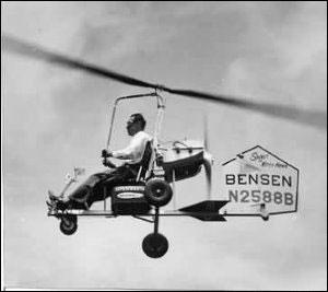 Вертолет Mid-Jet