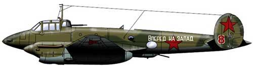 бомбардировщик Пе-2 115 серии