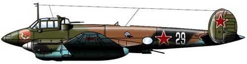 бомбардировщик Пе-2 205 серии