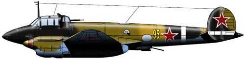 бомбардировщик Пе-2 265 серии