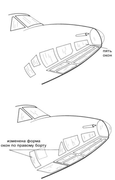 отличия Пе-1 1-й серии от 31-й