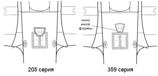 Пе-2 359-й серии