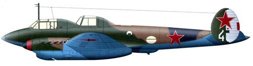 УПе-2