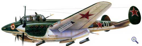 бомбардировщик Пе-2ФТ
