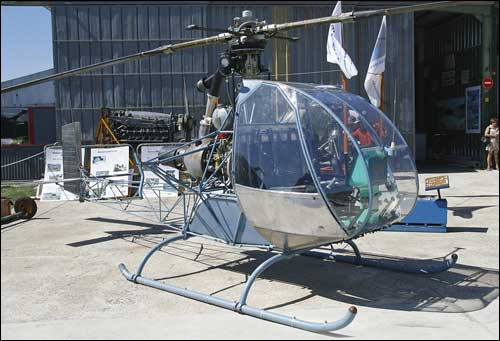 "вертолет SO-1221 ""Джинн"""