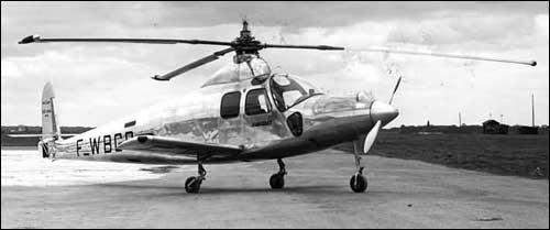 вертолет SO-1310