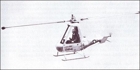 Вертолет XH-26