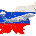 Услуги деловой авиации в Словении